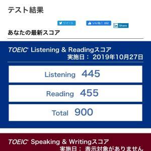 6ヶ月でTOEIC900点達成!! りょーくんの英語・旅行ブログ