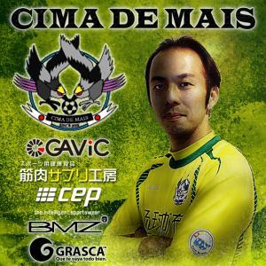 CIMA11'BLOG