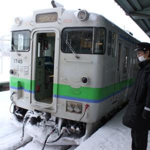 鉄道.鉄道旅行
