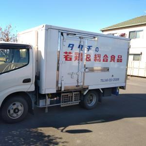 肉問屋 田口本店 埼玉県川越市