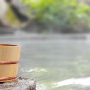 北海道 源泉掛け流し温泉めぐり