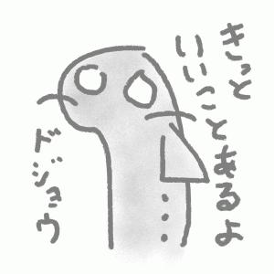 思考のゲロ吐き〜赴くままに綴る思想ブログ〜