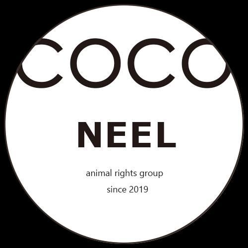 COCO NEELさんのプロフィール