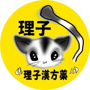 ももんがちゃんと現実創造 フクロモモンガブリーダー九州