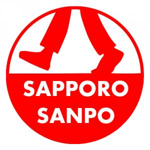 札幌さんぽ。