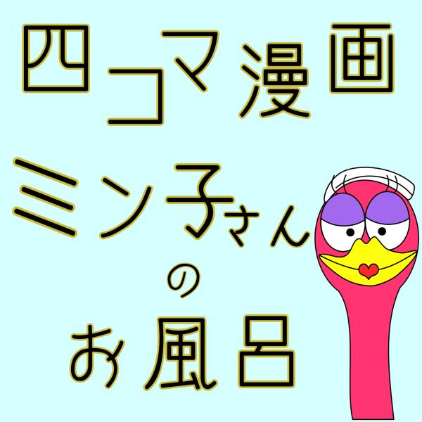 Matsuzakiさんのプロフィール