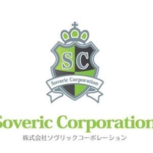 大阪市内の不動産会社ソヴリックコーポレーションのソヴLOG