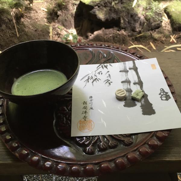 飲茶二九〇さんのプロフィール