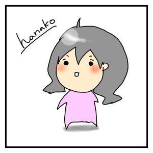花子海外絵日記