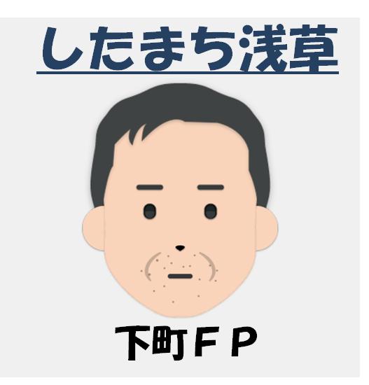 FP事務所トータルサポート(FPヨコタニ )さんのプロフィール
