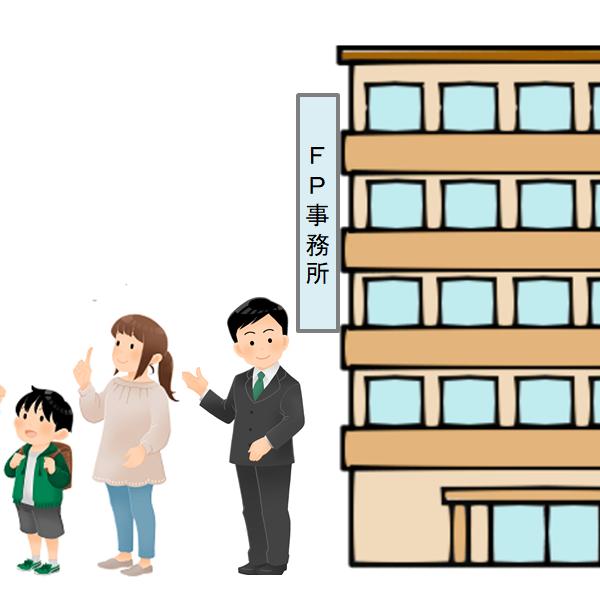 FP事務所トータルサポート(FP/Yokotani )さんのプロフィール