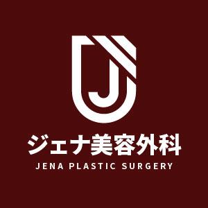 【釜山/西面】ジェナ美容外科