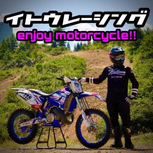 バイクとガレージと…Itoh Racing!!