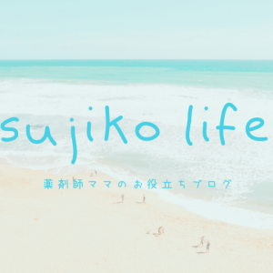 sujiko life