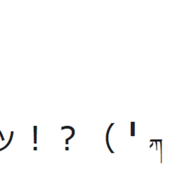 hosinoyukiさんのプロフィール