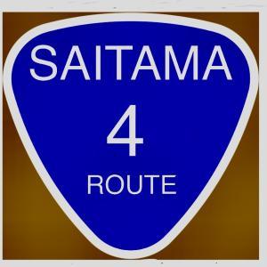 SAITAMA4-Blog
