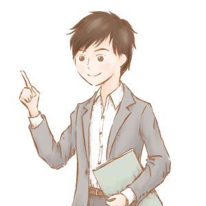 東大生英語教師ジャックのブログ