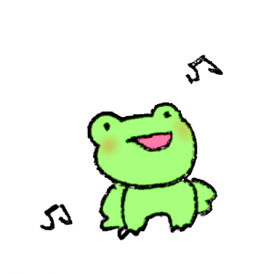 カエルのうた