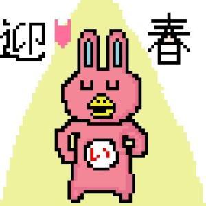 いのばの革新ブログ