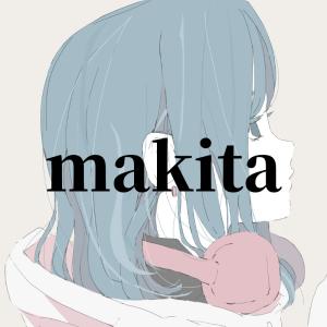 マキタノブログ