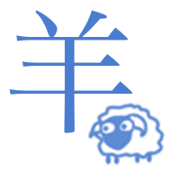 羊さんのプロフィール