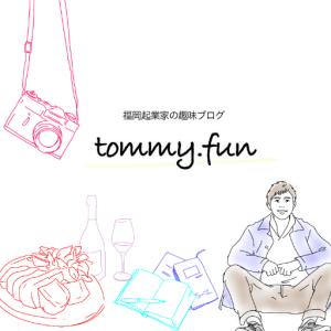tommy.fun