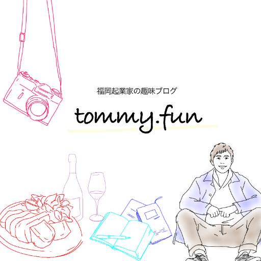 トミーさんのプロフィール