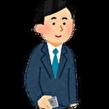 Syakaizin-Blog