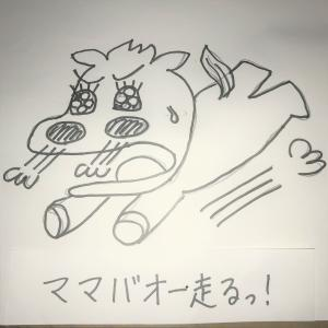 ADHDグレーゾーン息子ママの、中学受験全合格体験記!!