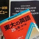 英文直読直解