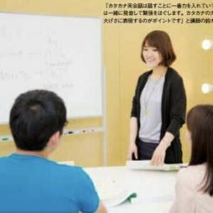 英語ってこんなに面白いんだ!