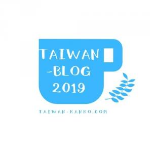 台湾観光ドットコム