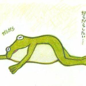 AkikanCream'sBlog〜ぼっち大学生〜