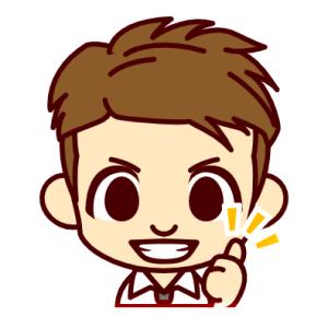 毎日笑顔のサラリーマン ガウテスBlog