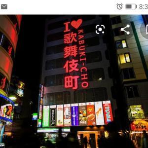 歌舞伎町ホストと同居しています