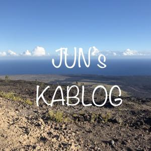 JUN'Sカブログ