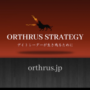 ORTHRUS STRATEGY