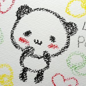 恋するパンダ