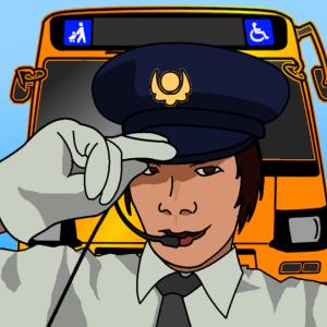 バス運転士かしけんの毒吐きBlog