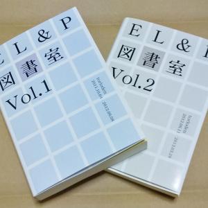 EL&P図書室2.5号