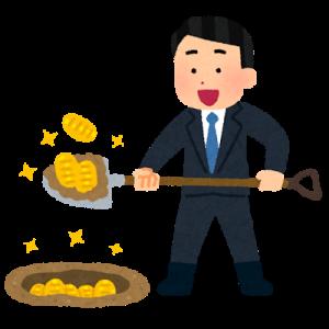 経済的自由への道blog