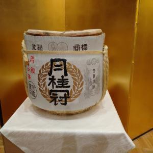 アラフォーおひとりさま酒と株blog