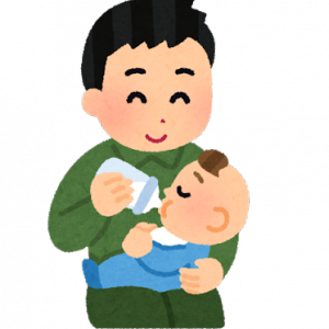 日本的パパの育休日記