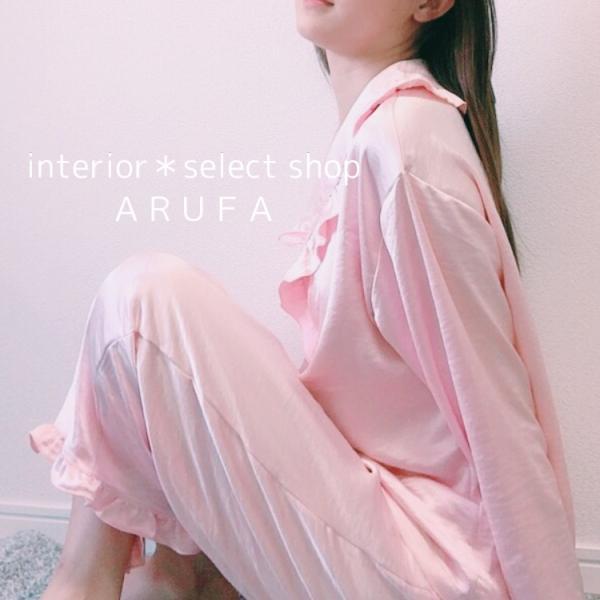 interior select shop ARUFAさんのプロフィール