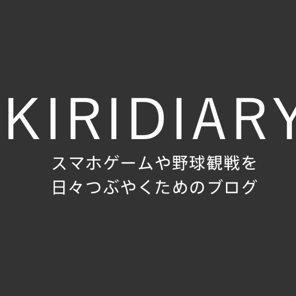 KIRIさんのプロフィール