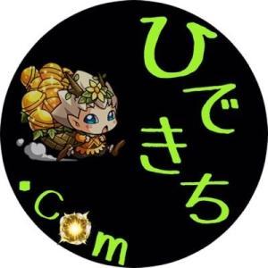 きちのGAMEブログ(`・ω・´)b