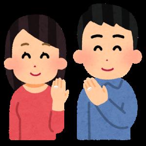 日泰ハーフ夫とモンゴル人妻のブログ