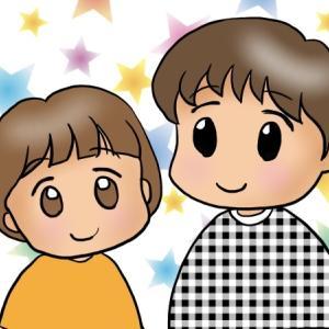 ゆるふわ男子育児日記