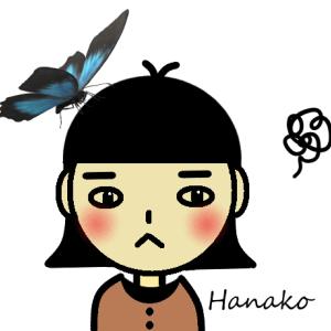 Hanakoの日記