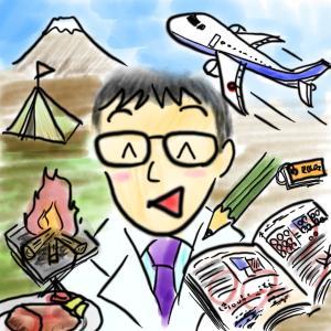 Laboratory TAK 〜旅と遊びと受験にまつわる研究所